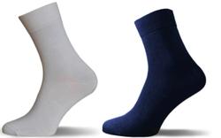 923e9a393b8 Soutěž o kvalitní bavlněné ponožky ARIES SOCKS